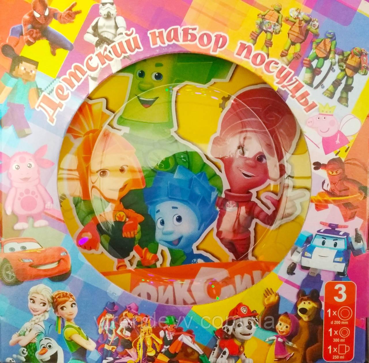 Детский набор посуды из стекла Фиксики