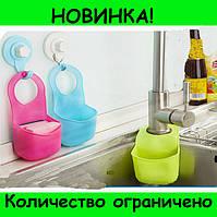 Держатель для кухонных принадлежностей Sponge Holder!Розница и Опт