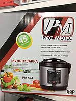 Мультиварка PM 524 Promotec - 45 Программ