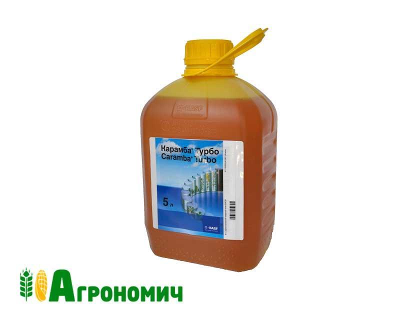 Регулятор росту Карамба® Турбо ,в.р.к -5 л