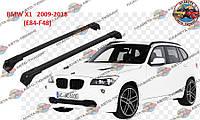 Перемычки на BMW X1 (E84-F48) 2009-2018 Поперечки Багажник