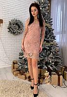 Шикарное платье - двойка «Мираж», фото 1