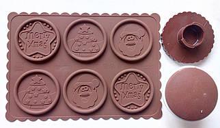 Форма силиконовая для печенья с шоколадом