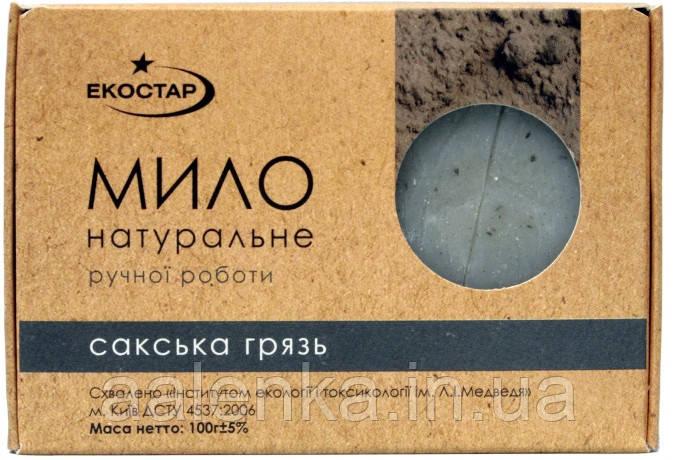 Мыло натуральное ручной работы Сакская грязь Экостар