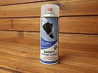 Водоотталкивающий аэрозоль для замши, кожи и ткани Dr.Leather 384мл