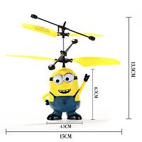 Игрушка летающий миньон, интерактивная игрушка, фото 1