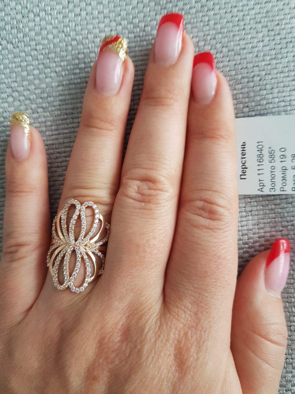 Золотое кольцо 585 пробы,арт. 11168401