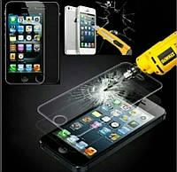 Защитное противоударное стекло для Apple Iphone 5 5s 5c SE