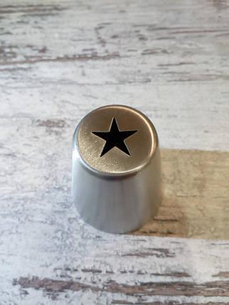 Насадка бесшовная кондитерская метал. Звезда, фото 2