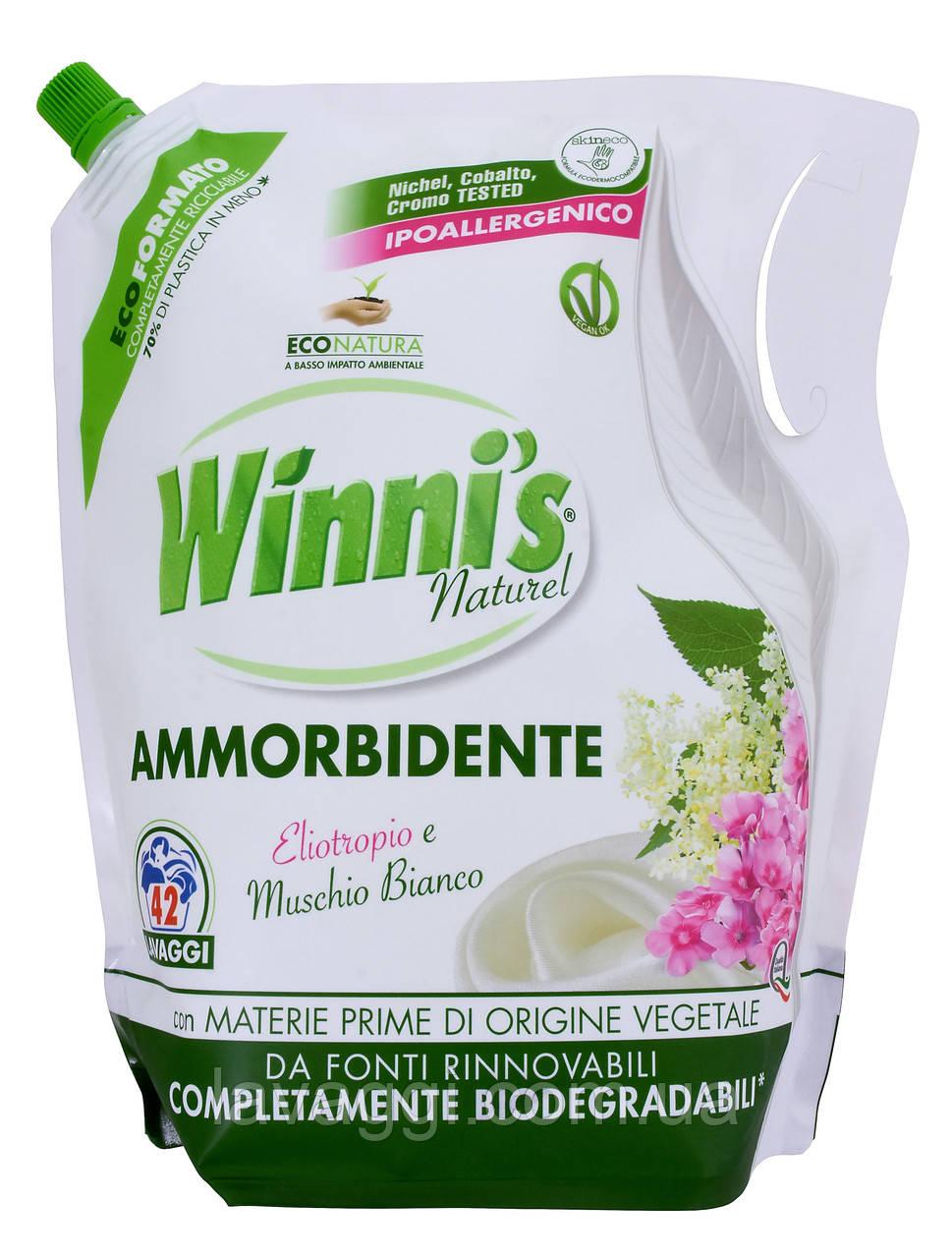 Гіпоалергенний ополіскувач для прання Winni's Ammorbidente Ecoformato Muschio Bianchi 1470 ml