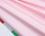 """Сатин ткань """"Мелкие полоски"""" пудровые на белом №1709с, фото 3"""