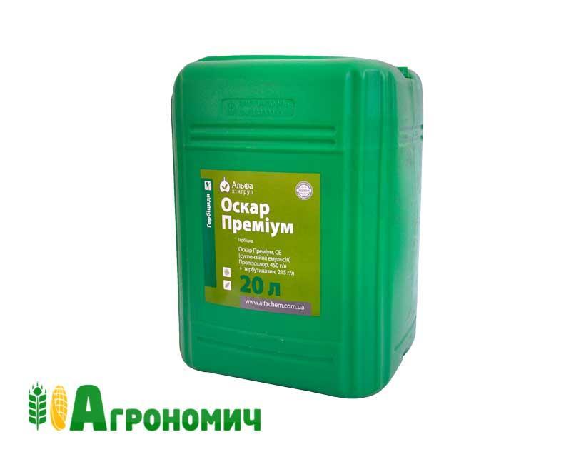 Гербіцид Оскар Преміум, р.к - 10 л; 20 л | ALFA Smart Agro