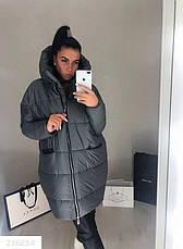 Женская зимняя куртка одеяло синяя размеры: s-m,l-xl, фото 2