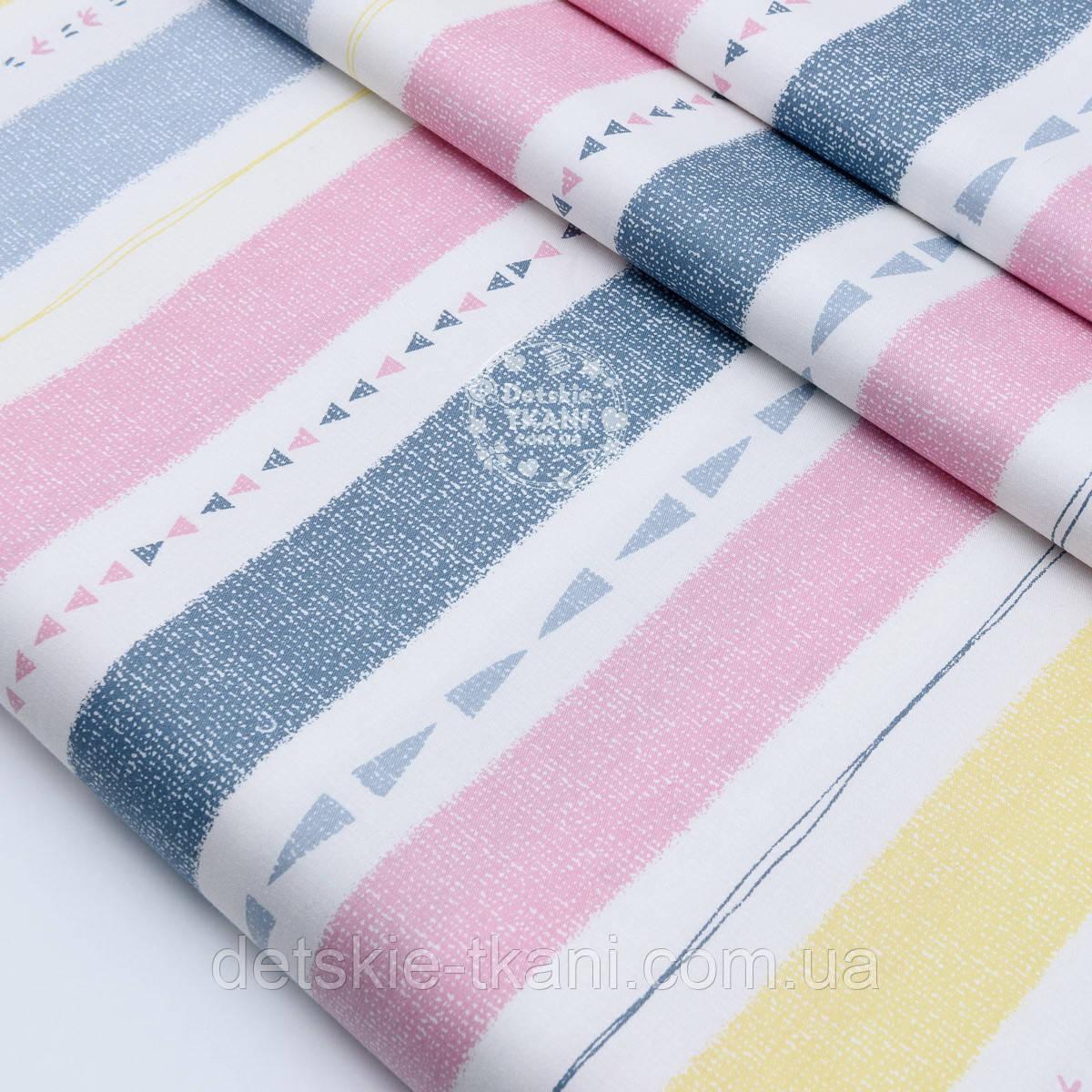 """Сатин ткань """"Полосы и стрелки"""" жёлтые, розовые и серые на белом, № 1722с"""