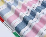"""Сатин ткань """"Полосы и стрелки"""" жёлтые, розовые и серые на белом, № 1722с, фото 4"""