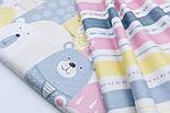"""Сатин ткань """"Полосы и стрелки"""" жёлтые, розовые и серые на белом, № 1722с, фото 5"""