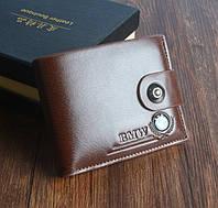 Мужской кошелек со значком BMW