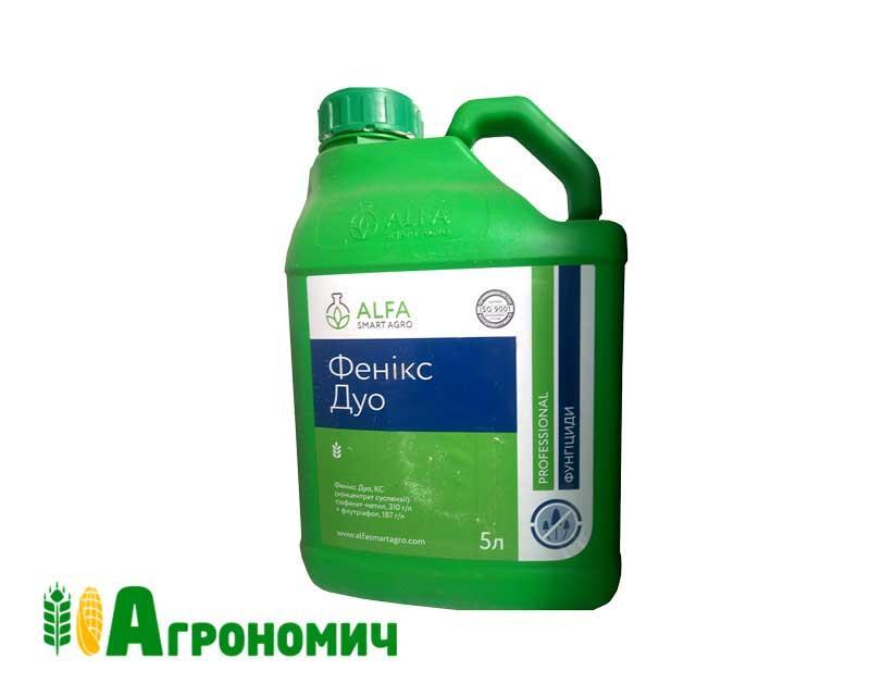 Фунгіцид Фенікс Дуо, к.с (аналог Рекс Дуо) - 5 л   Alfa Smart Agro