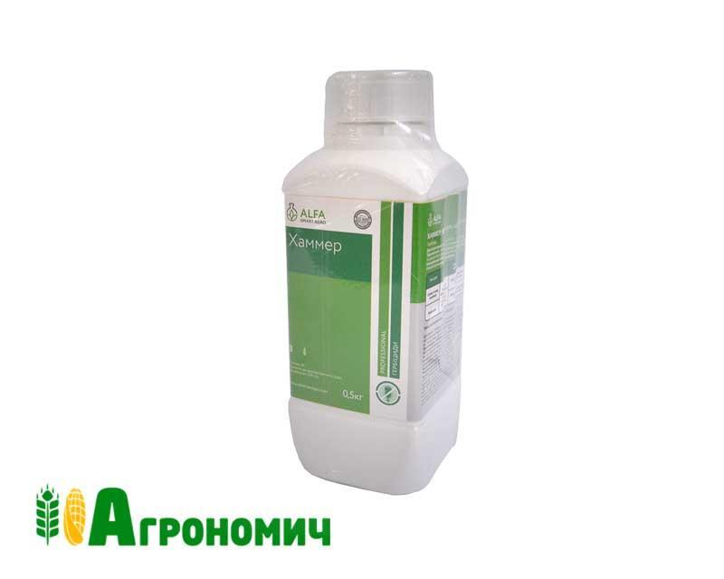 Гербіцид Хаммер, в.г - 0,5 кг | ALFA Smart Agro