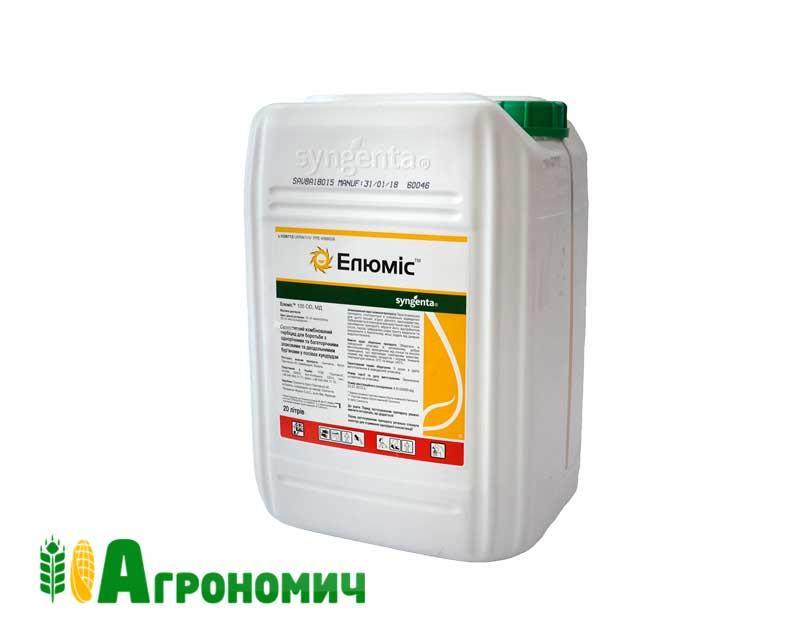 Гербіцид Елюміс® 105 OD, м.д - 20 л | Syngenta