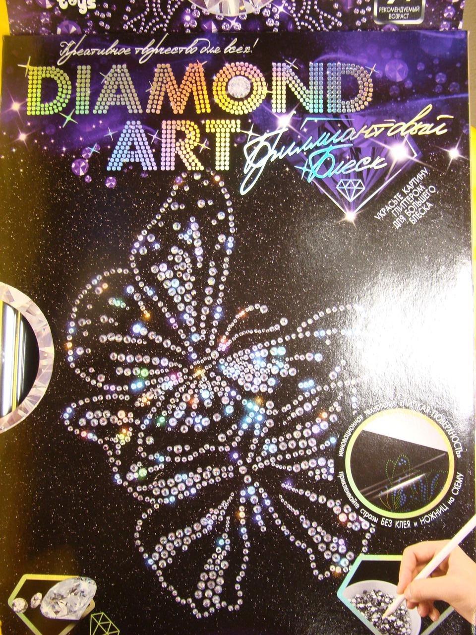Аплікація  стразами . Diamond Art