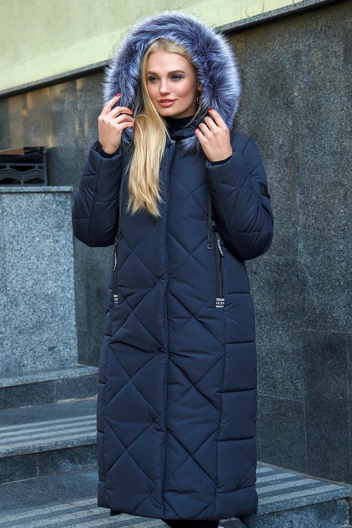 10b3324a797 Пуховик женский длинный.Теплая куртка-пальто большие размеры 48-58 ...