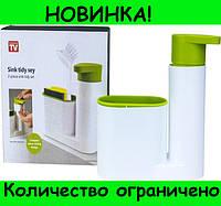 Органайзер для мытья посуды Sink Tidy Sey!Розница и Опт