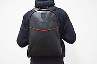 Рюкзак puma искусств кожа высококачественный рюкзак городской стильный спортивный спорт