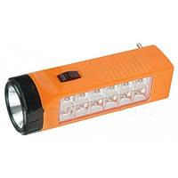 Фонарь ручной аккумуляторный Yajia YJ-1168 TP Оранжевый (sp_2949)