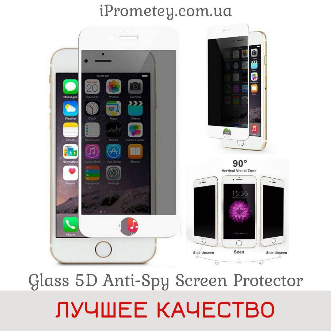 """Защитное стекло 5D """"Приват"""" Антишпион на/для Apple iPhone 11 Pro Max, XR, XS 10 X, 8Plus 8, 7+, 7, 6s+ 6 Айфон"""