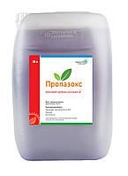 Гербіцид Пропазокс к.е (аналог Пропоніт) - 20 л | АХТ, фото 1