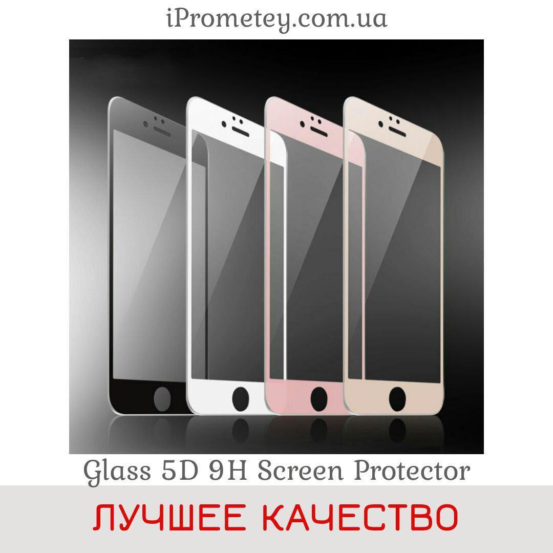 Защитное стекло 5D для iPhone 7/8 Оригинал Glass™ 9H олеофобное покрытие на Айфон