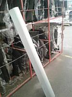 Порог сайпа(тиба), фото 1