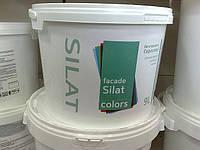 Фасадная силикатная краска Fasade Silat, 9л