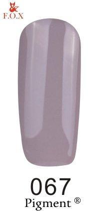Гель-лак F.O.X Pigment 067 (сиренево-серый, эмаль),6 ml