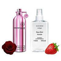 Женские духи на разлив Montale Roses Elixir L 110мл.