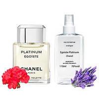Мужские духи на разлив Chanel Egoiste Platinum ХИТ!!! 110мл.