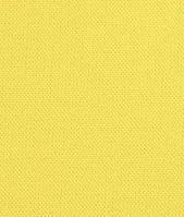 Ткань для пэчворка, Лимонный Желтый, № S-5, хлопок 100%