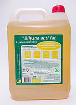 Белизна анти жир эффективное средство против жира, 5 л