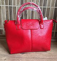 Сумка Prada - прада красная