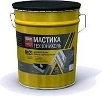 """Мастика ТехноНИКОЛЬ  №21 """"Техномаст"""" 20 кг."""