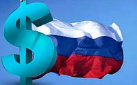 Оплата заказов для России и стран СНГ!!!