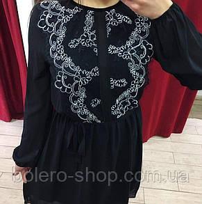Женское платье Италия, фото 3