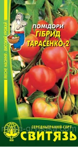 Гібрид Тарасенко №2 F1 томат 0,1 г(ср.вис.кр) СВ