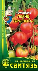 """Насіння томатів ранньостиглий, тривалість Тарасенко №2 F1 0,1 г ТМ""""Свитязь"""""""