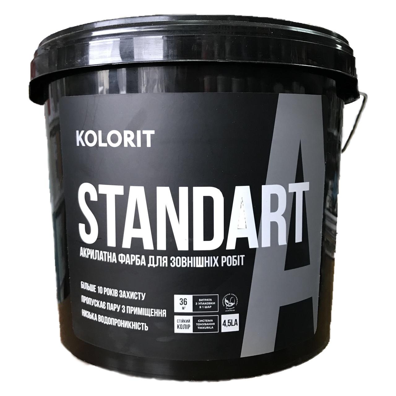Фарба фасадна Kolorit Standart A 4,5л