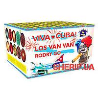 Фейерверк салютная установка Viva Cuba 100 зар. СУ58-100