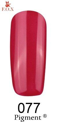 Гель-лак F.O.X Pigment 077 (сигнальный красный, глянец),6 ml