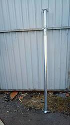 Телескопическая стойка дляопалубки 2,15-3,56м оцинкованная