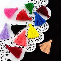 (45-50шт) Кисточки для рукоделия 3см (кисточки из хлопковой нити) Цена за 45-50шт Цвет - МИКС
